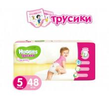 Трусики Huggies Little Walkers для девочек (Хаггис) (5) 13-17кг (48шт/уп)