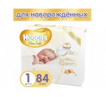 Подгузники Huggies Elite Soft 1 (до 5 кг) 84шт.