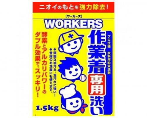 Порошок для стирки сильнозагрязненного детского белья FaFa NISSAN 1500гр (Япония)