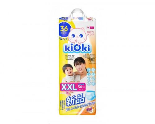 Подгузники-трусики Kioki XXL 15+кг 36 шт/уп