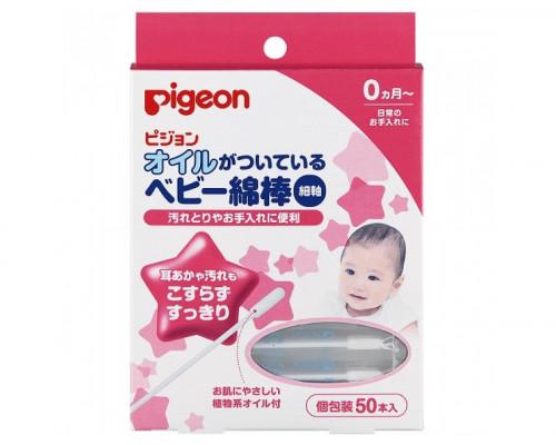 Ватные палочки детские Pigeon (Пиджен) с масляной пропиткой, 50 шт (Япония)