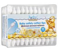 Ватные палочки детские Babyline (Бэбилайн) с ограничителем, 55 шт (с 0 месяцев)