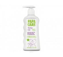 Детское масло для массажа, очищения, увлажнения кожи PAPA CARE 150 мл.