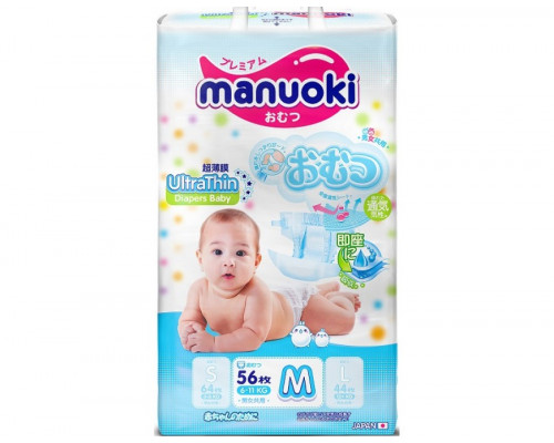 Подгузники Manuoki M 6-11кг, 56шт/уп (Япония)