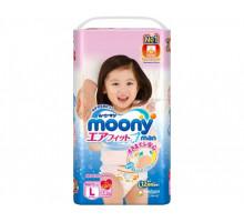 Трусики Moony для девочек 9-14 кг, 44шт/уп