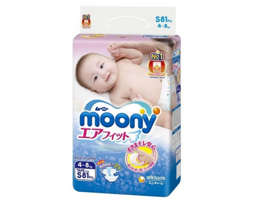 Подгузники Moony S 4-8 кг, 81шт/уп