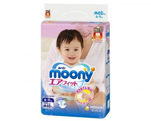 Подгузники Moony M 6-11 кг, 62шт/уп