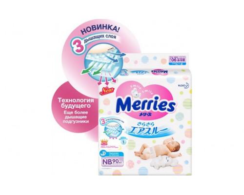 Подгузники Merries NB 0-5кг - 90 шт