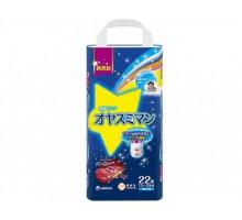 Moony трусики ночные для мальчиков(13-25 кг) 22 шт.