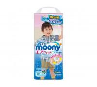 Трусики Moony для мальчиков 13-25кг, 26шт/уп